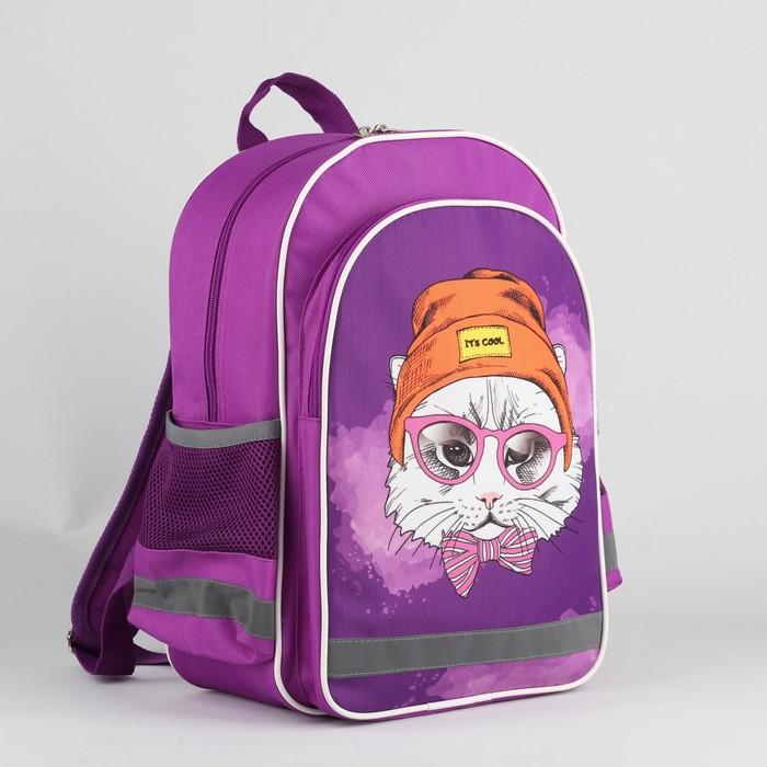 Рюкзак школьный, отдел на молнии, 3 наружных кармана, светоотражающий, цвет фиолетовый