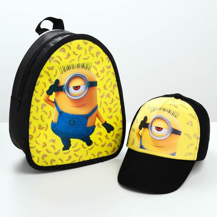 "Детский набор ""Миньон с бананами"" Гадкий Я (кепка и рюкзак)"
