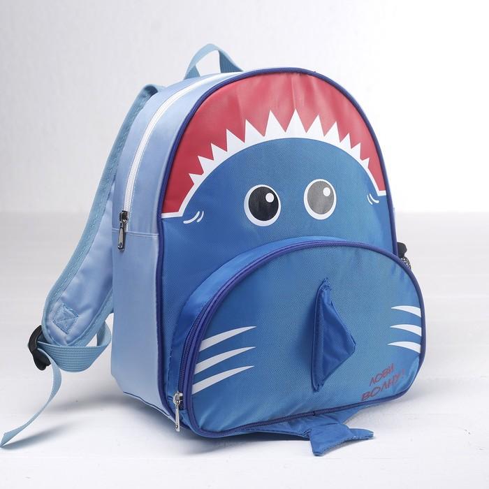 Рюкзак детский «Акула», цвет синий