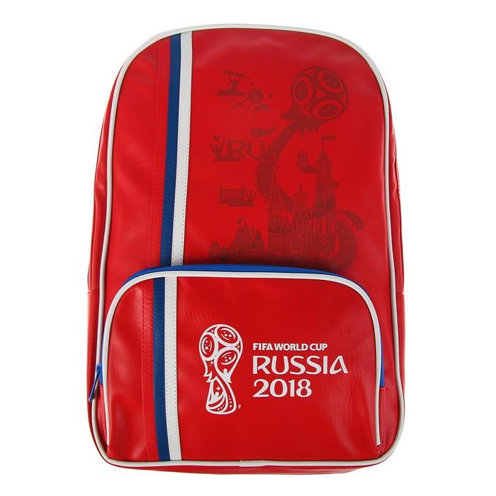 Рюкзак 30 х 12 х 44 см «ЧМ по футболу 2018. Эмблема», экокожа, 1 отдел, 2 кармана