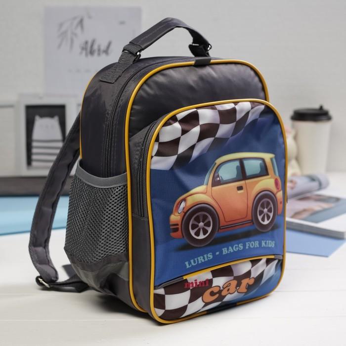 Рюкзак детский, отдел на молнии, 3 наружных кармана, цвет серый