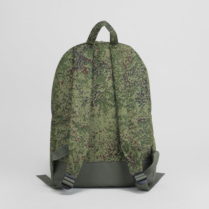Рюкзак туристический, отдел на молнии, наружный карман, цвет камуфляж/хаки