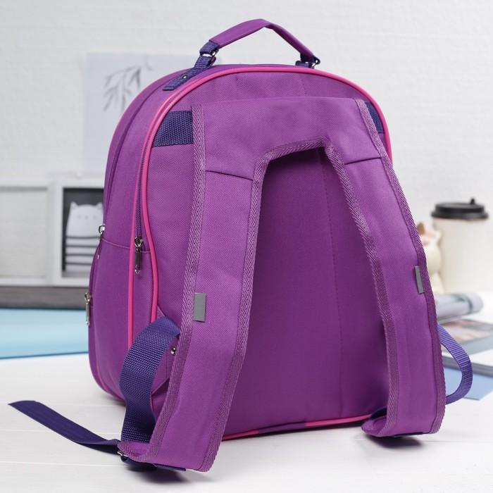 Рюкзак школьный, 2 отдела на молниях, 2 наружных кармана, цвет фиолетовый