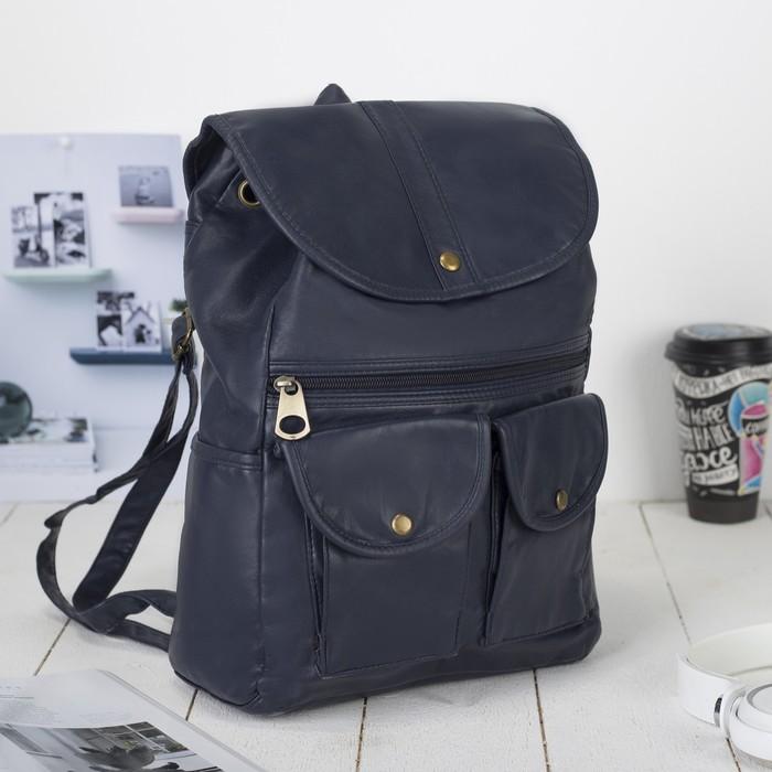 Рюкзак молодёжный, отдел на шнурке, 4 наружных кармана, цвет синий