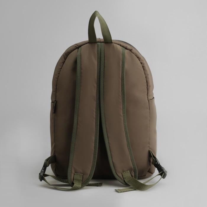 Рюкзак молодёжный, отдел на молнии, цвет коричневый
