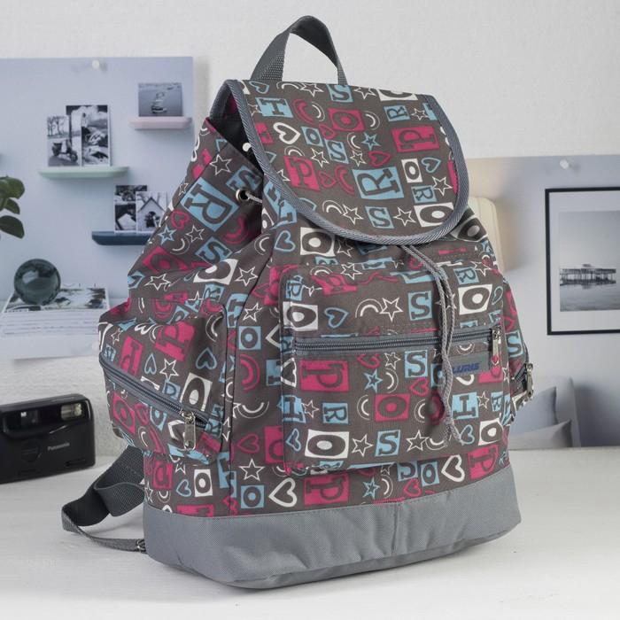 Рюкзак молодёжный, отдел на шнурке, наружный и 2 боковых кармана, цвет серый