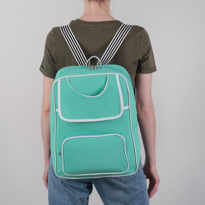 Рюкзак молодёжный, отдел на молнии, 2 наружных кармана, цвет мятный