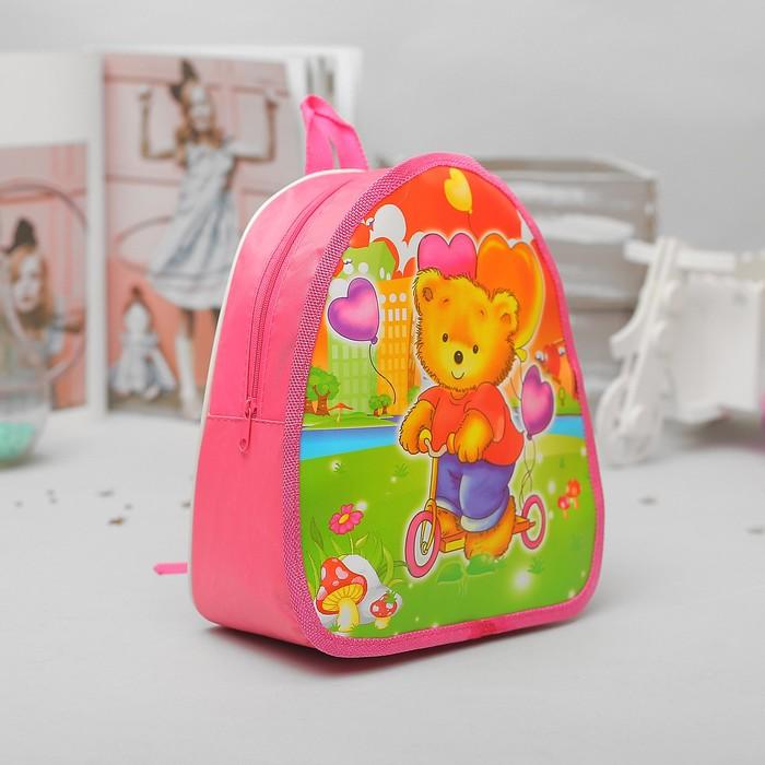 Рюкзак детский, отдел на молнии, цвет малиновый
