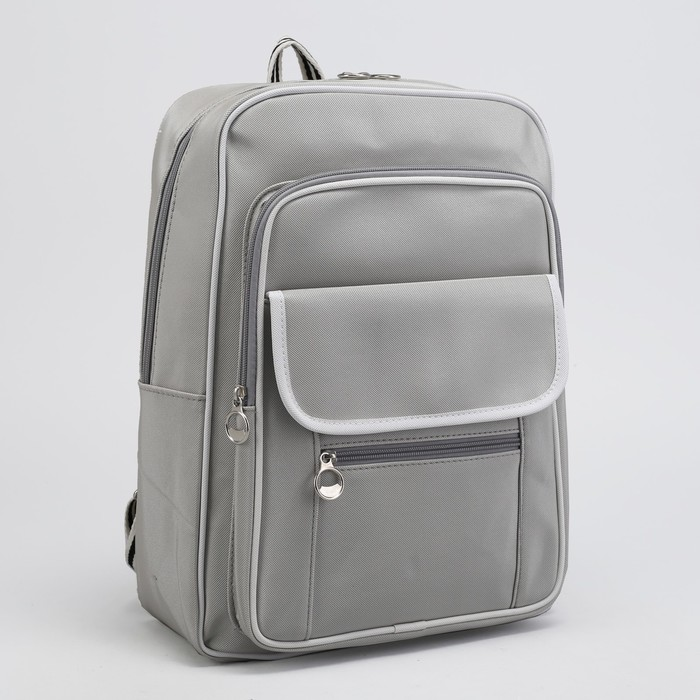 Рюкзак молодёжный, отдел на молнии, 3 наружных кармана, цвет серый