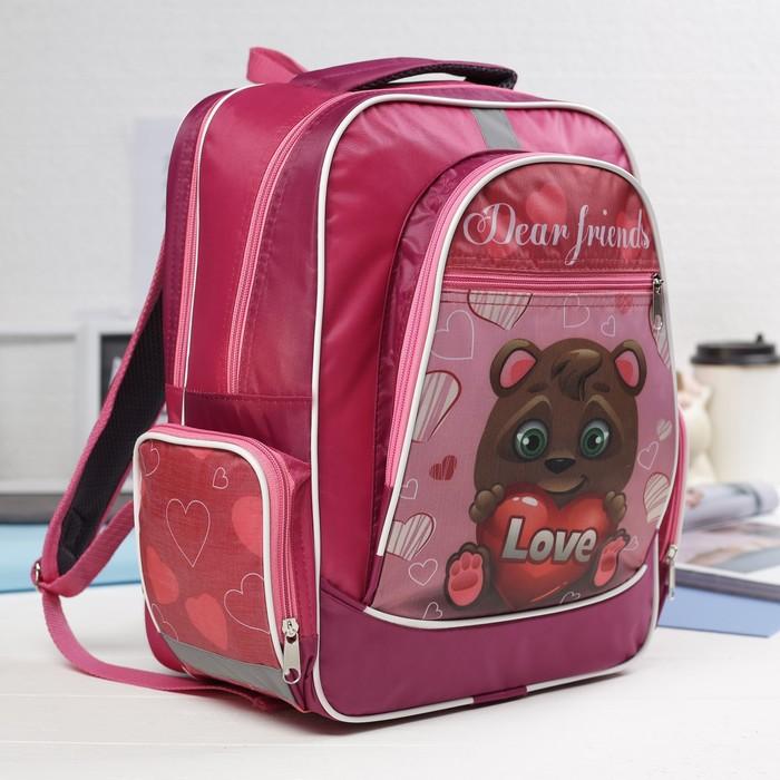 Рюкзак школьный, отдел на молнии, 3 наружных кармана, светоотражающий, цвет розовый