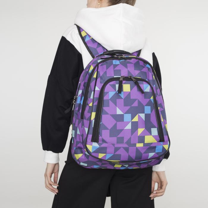 Рюкзак школьный, 2 отдела на молниях, 2 наружных кармана, цвет сиреневый