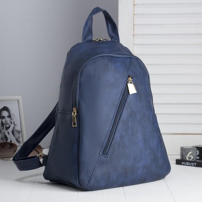 Рюкзак молодёжный, отдел на молнии, 2 наружных кармана, цвет синий