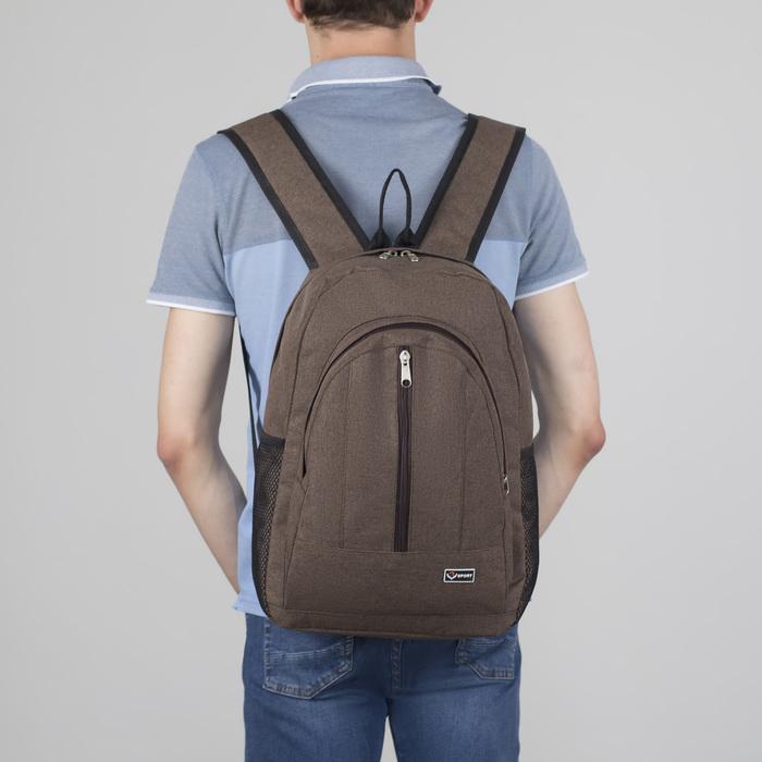 Рюкзак молодёжный, отдел на молнии, наружный карман, цвет коричневый