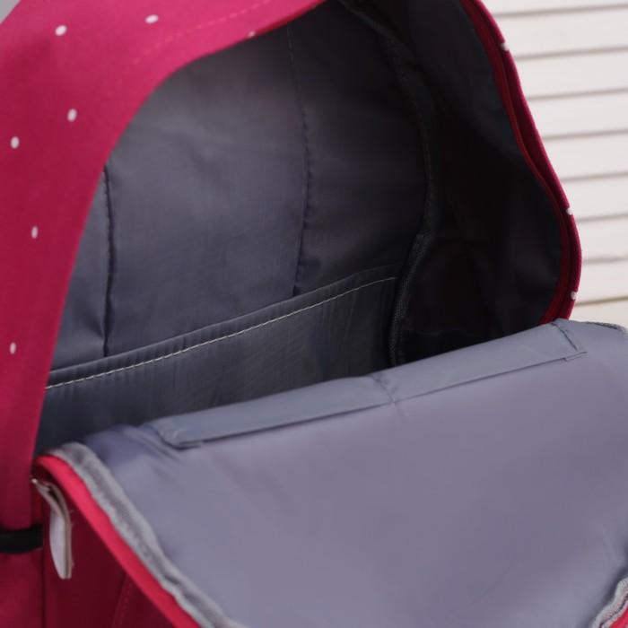 Рюкзак школьный, набор, отдел на молнии, 3 наружных кармана, с футляром, цвет малиновый/белый