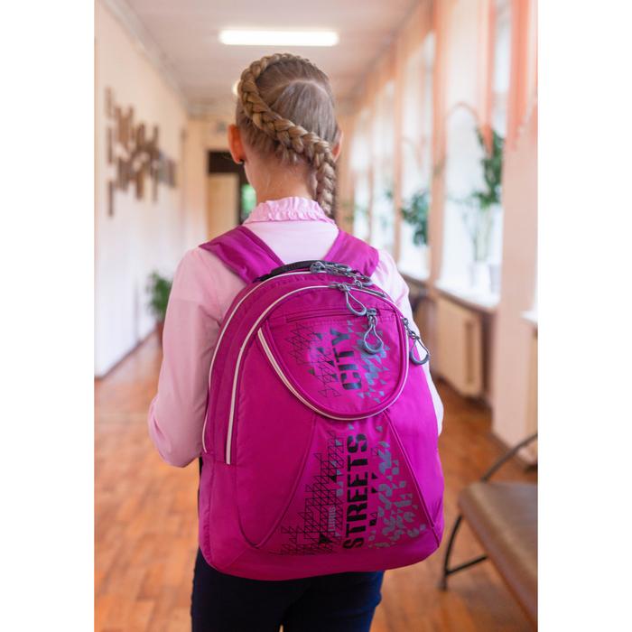 Рюкзак школьный, 2 отдела на молниях, наружный карман, цвет розовый