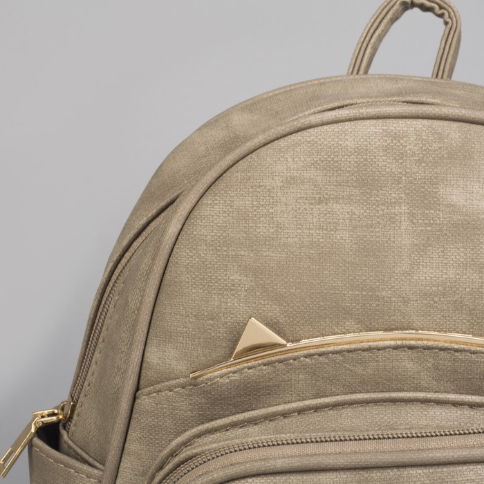 Рюкзак молодёжный, отдел на молнии, 4 наружных кармана, цвет бежевый