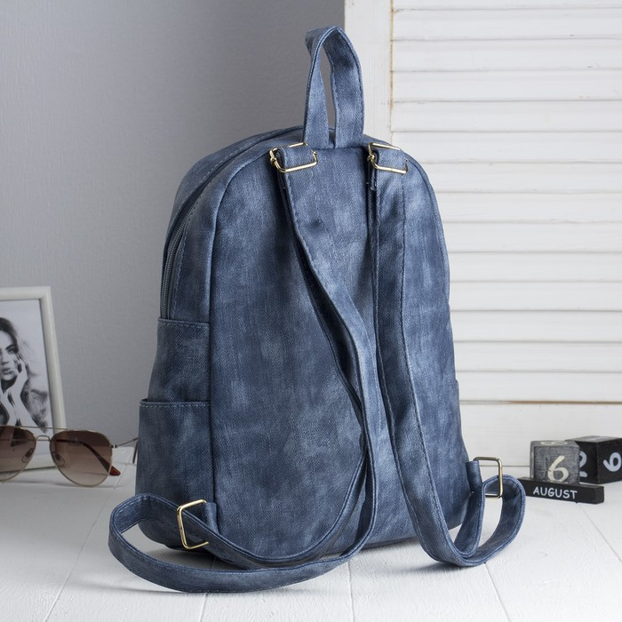 Рюкзак молодёжный, отдел на молнии, 5 наружных карманов, цвет голубой