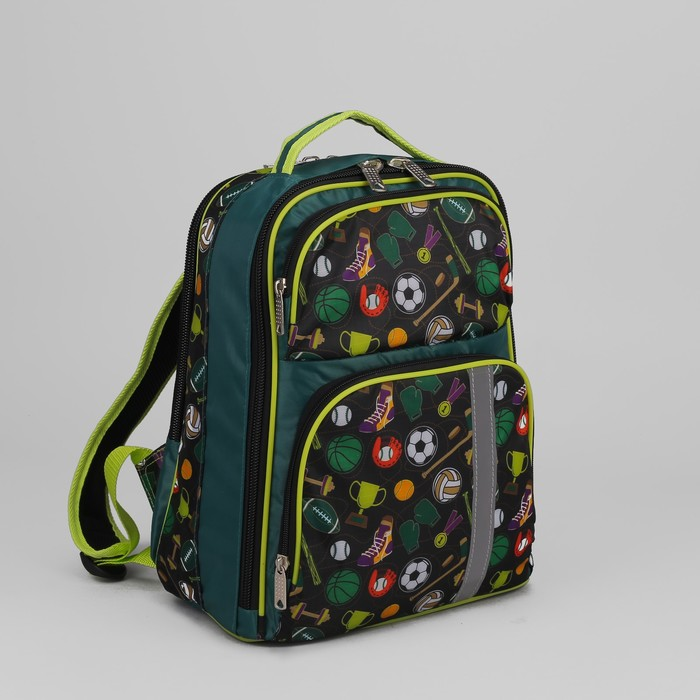 Рюкзак школьный, 2 отдела на молниях, 2 наружных кармана, цвет зелёный