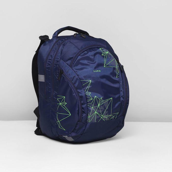 Рюкзак школьный, 2 отдела на молниях, 3 наружных кармана, цвет синий