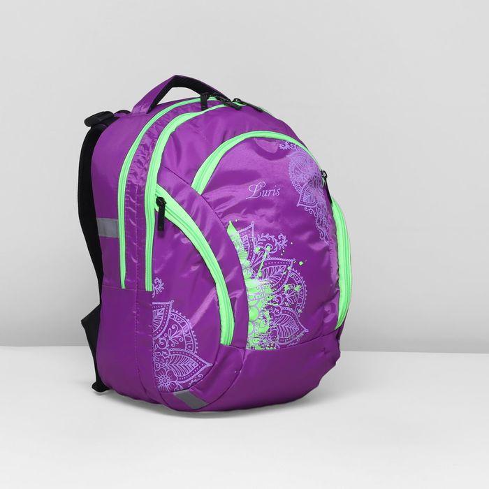 Рюкзак школьный, 2 отдела на молниях, 3 наружных кармана, цвет фиолетовый