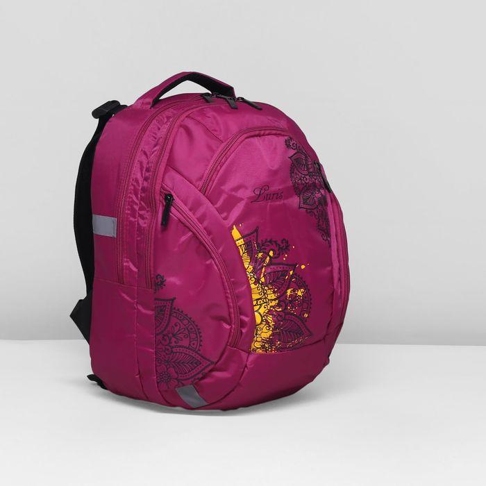 Рюкзак школьный, 2 отдела на молниях, 3 наружных кармана, цвет вишнёвый