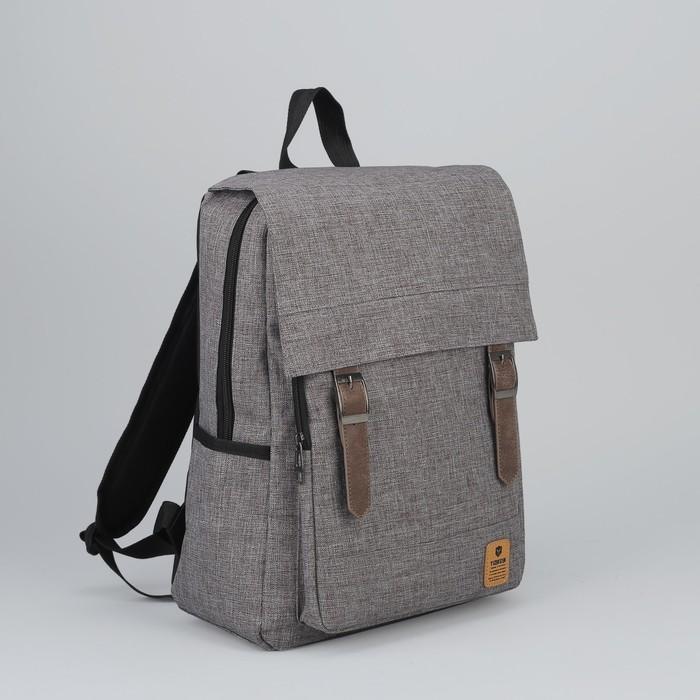 Рюкзак молодёжный, классический, отдел на молнии, 3 наружных кармана, цвет серый
