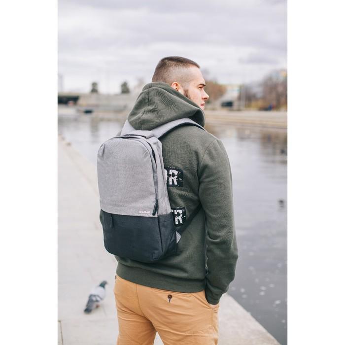 Рюкзак молодёжный, классический, отдел на молнии, отдел для ноутбука, наружный карман, цвет чёрный/серый