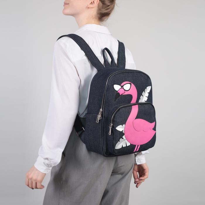Рюкзак школьный, отдел на молнии, наружный карман, цвет синий
