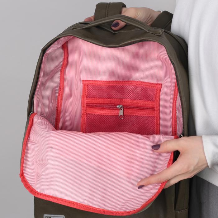 Рюкзак молодёжный, 2 отдела на молниях, наружный карман, цвет хаки