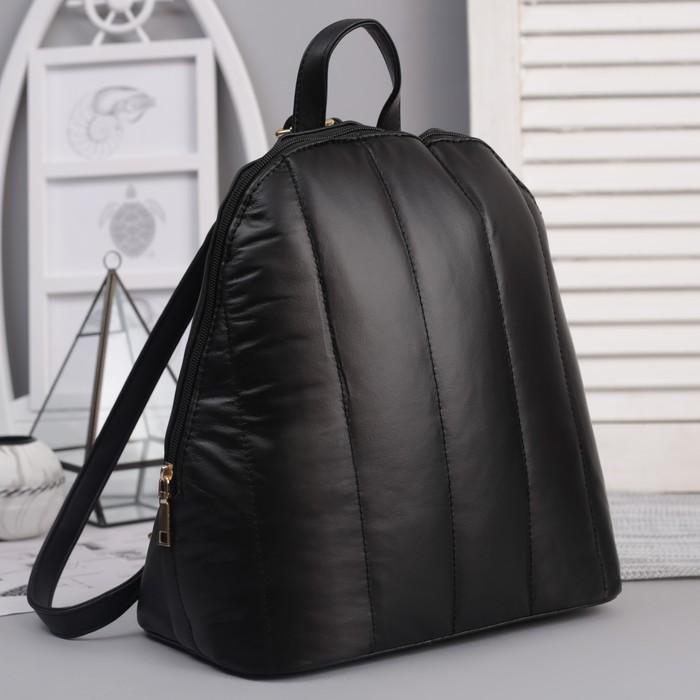 Рюкзак молодёжный, отдел на молнии, цвет перламутр чёрный