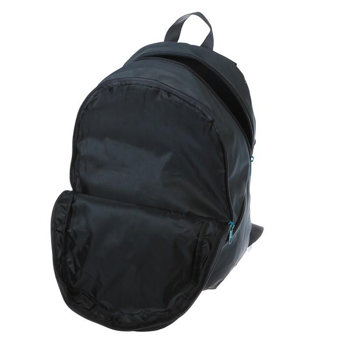 Рюкзак молодёжный GoPack 120 43 х 28 х 22 см, серый