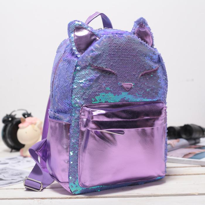 Рюкзак школьный, отдел на молнии, наружный карман, цвет фиолетовый
