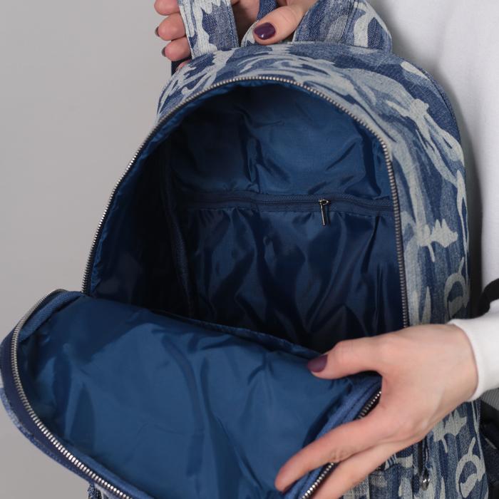Рюкзак молодёжный, отдел на молнии, наружный карман, цвет голубой