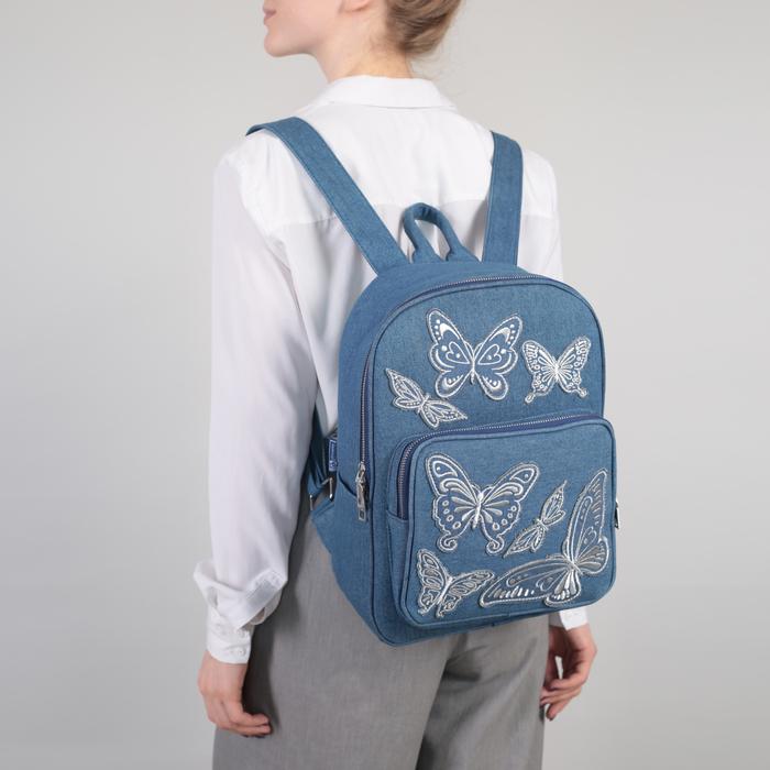Рюкзак школьный, отдел на молнии, наружный карман, цвет голубой