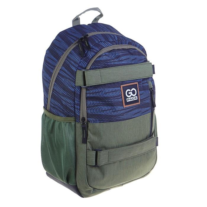Рюкзак молодёжный GoPack 137 46 х 30 х 17 см, серый/зелёный