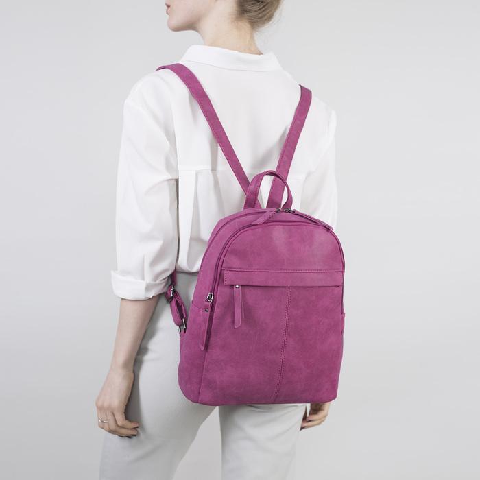 Рюкзак молодёжный, 2 отдела на молниях, наружный карман, цвет малиновый