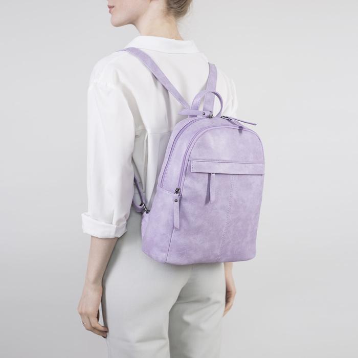 Рюкзак молодёжный, 2 отдела на молниях, наружный карман, цвет сиреневый