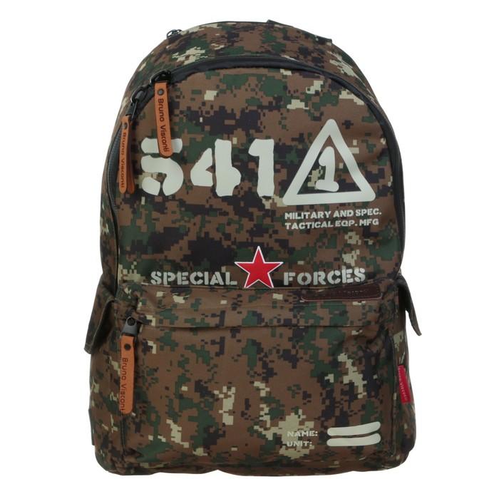 Рюкзак школьный Bruno Visconti, 40 х 30 х 17 см, для мальчика, «Милитари Стиль», зелёный камуфляж