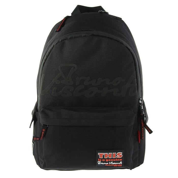 Рюкзак молодёжный Bruno Visconti 40 х 30 х 17 см, Classic, чёрный