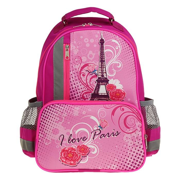 Рюкзак школьный с эргономической спинкой Luris Степашка 37x26x13 см для девочки, «Париж»