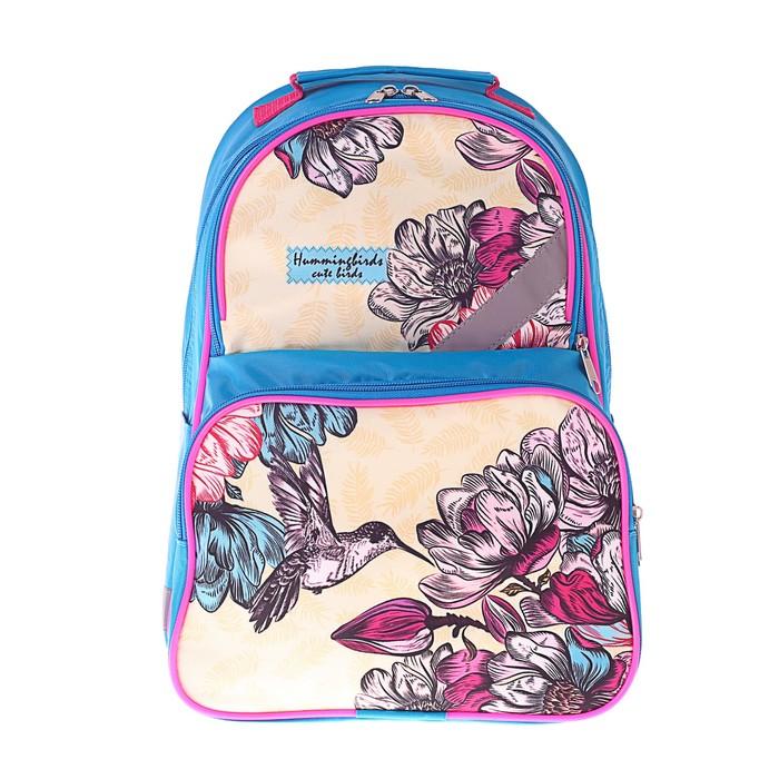 Рюкзак школьный с эргономической спинкой Luris Тимошка 37x26x13 см для девочки, «Колибри»