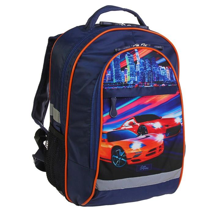 Рюкзак школьный с эргономической спинкой Calligrata Алекс 39x24x19 см для мальчика, «Тачки»