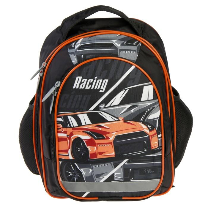 Рюкзак школьный с эргономической спинкой Calligrata Бонус 37x27x16 см для мальчика, «Авто»