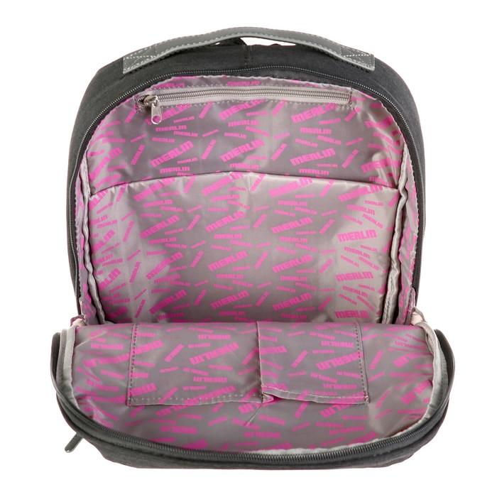 Рюкзак молодёжный Merlin 39 х 31 х 12 см, эргономичная спинка, 2020, тёмно-серый