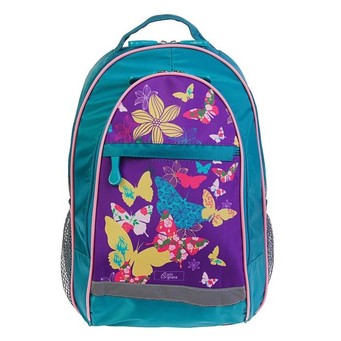 Рюкзак школьный с эргономической спинкой Calligrata Алекс 39x24x19 см для девочки, «Бабочки»