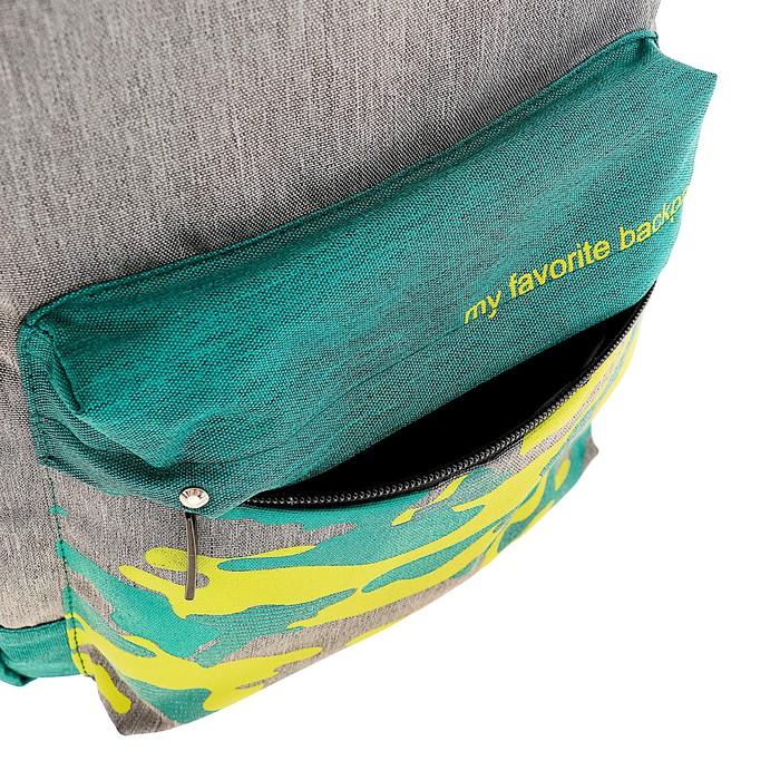 Рюкзак молодежный Luris Эра 38x28x19 см, для мальчика, эргономичная спинка «Камуфляж»