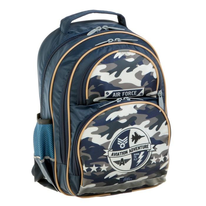 Рюкзак школьный с эргономической спинкой Calligrata Пиноккио 36x23x13 см для мальчика, «Хакки»