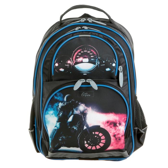 Рюкзак школьный с эргономической спинкой Calligrata Пиноккио 36x23x13 см для мальчика, «Мотоцикл»