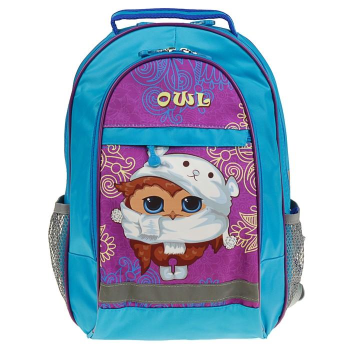 Рюкзак школьный с эргономической спинкой Luris Алекс 39x24x19 см для девочки, «Совушка»