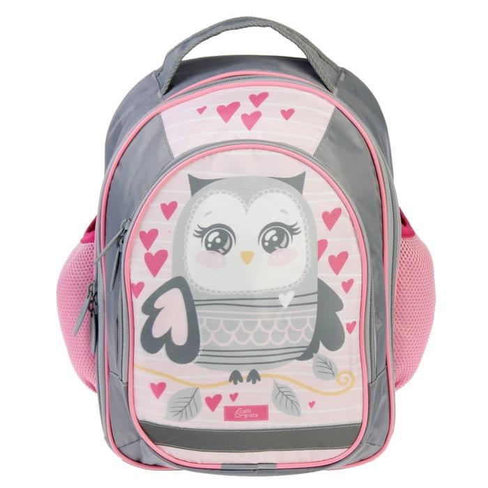 Рюкзак школьный с эргономической спинкой Calligrata Бонус 37x27x16 см для девочки, «Совушка»